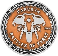 Far Cry 4 - Front