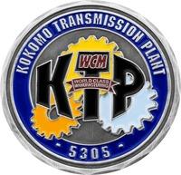 Kokomo Transmission Plant - Front